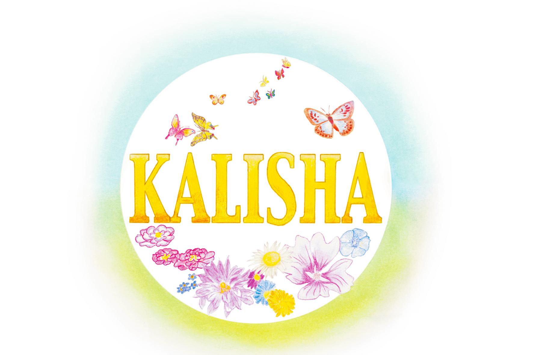 Kalisha neujpg
